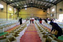 اجرای طرح همای رحمت در یزد / توزیع 1000 بسته غذایی توسط داوطلبان هلال احمر
