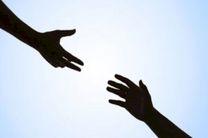 دست خیر داشته باشید تا سالم باشید