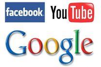 مالیات دولت تایلند از پلتفرمهای دیجیتال