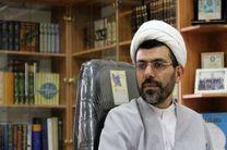 ۲۴۵ کتابخانه در مساجد گیلان فعالیت می کنند