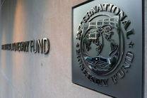 احتمال دخالت آمریکا در صندوق بین المللی پول برای اعطای وام به ایران