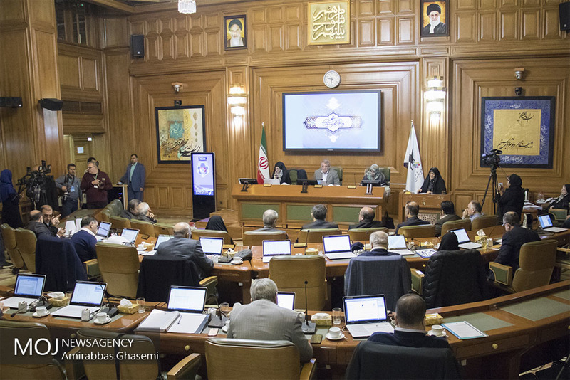 پیگیری نامگذاری  معابر شهر تهران