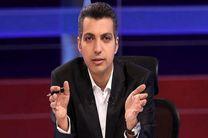 برنامه نود امشب پخش می شود/ بررسی رقابتهای هفته اول لیگ برتر جام خلیج فارس