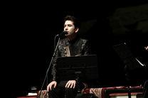 نخستین کنسرت خیابانی در بوستان آب و آتش برگزار شد