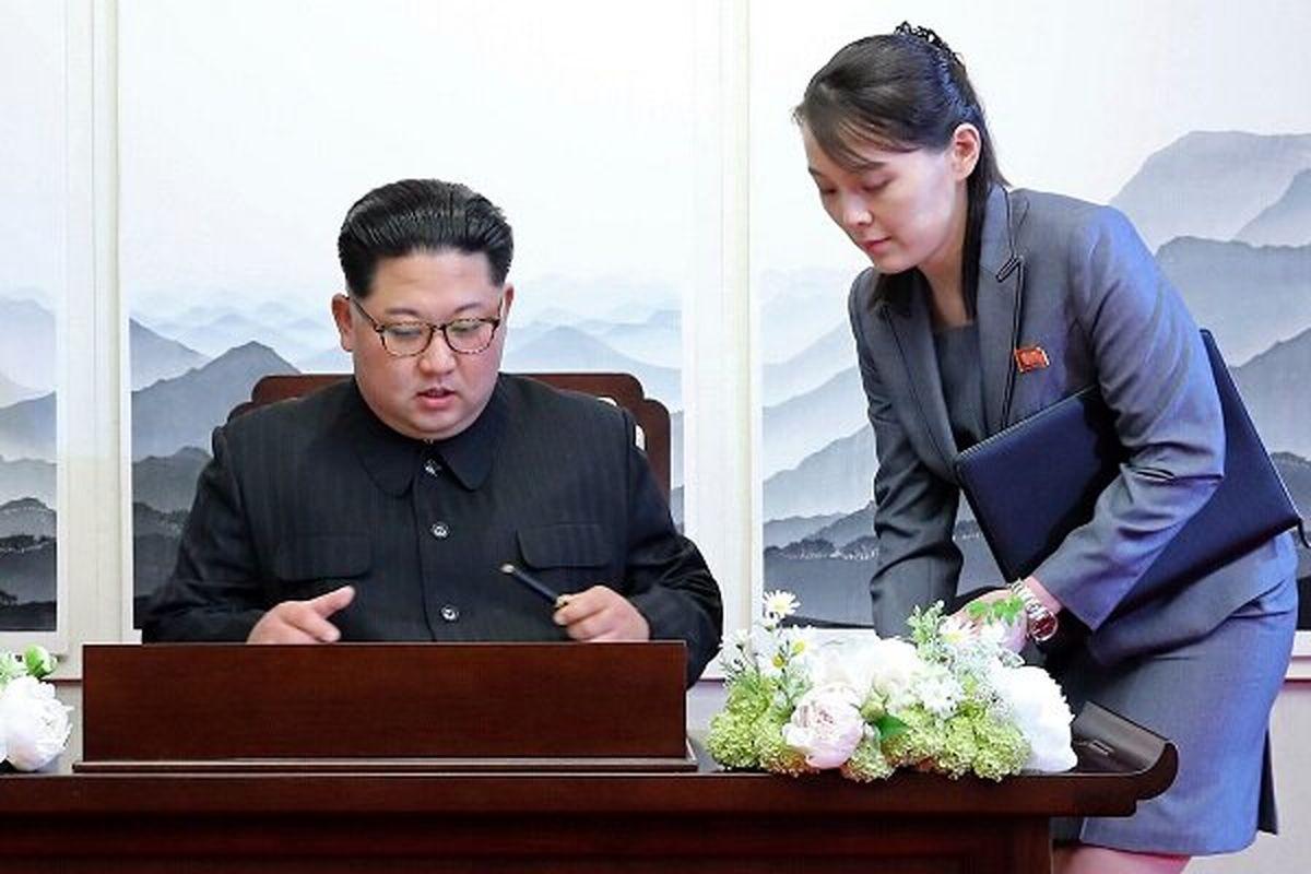 هشدار خواهر رهبر کره شمالی به دولت سئول