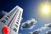 پیش بینی کاهش دما در استان خوزستان
