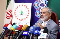 برگزاری راهپیمایی یوم الله 22 بهمن در 1000 شهر و 10000 هزار روستا برای نخستین بار