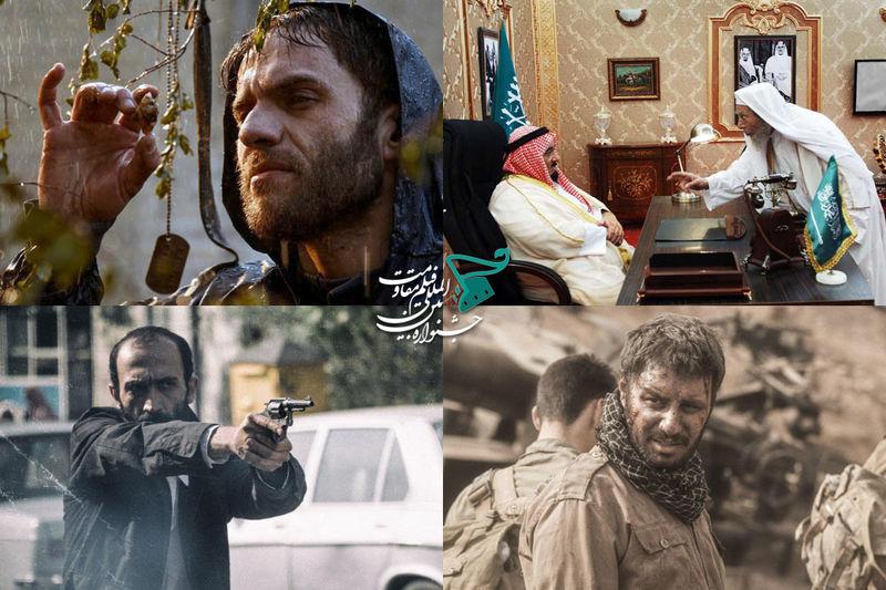 جشنواره بینالمللی فیلم مقاومت در لبنان از 12 تا 15 آذر