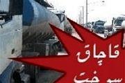 کشف 2 هزار لیتر بنزین قاچاق از یک دستگاه وانت نیسان در اصفهان