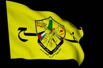 ترور نافرجام عضو کمیته مرکزی جنبش فتح