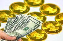 کاهش قیمت سکه و دلار در بازار
