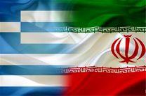 همکاری های انرژی ایران و یونان توسعه می یابد