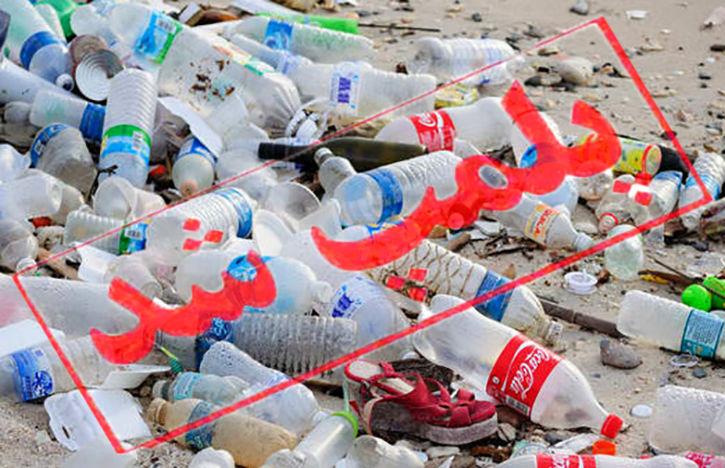 3 مرکز بازیافت ضایعات پلاستیکی در بروجرد پلمپ شد