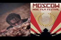 مهدی ماهانی جایزه بازیگری نقش اول مرد جشنواره فیلم مستقل مسکو را دریافت کرد