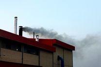 جلوگیری از فعالیت یک واحد آلوده کننده هوا در برخوار