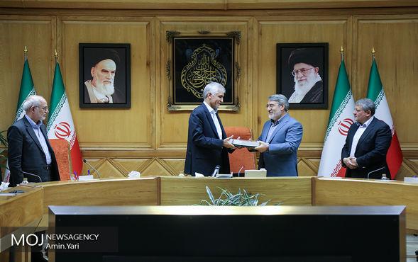 مراسم تنفیذ شهردار تهران در وزارت کشور