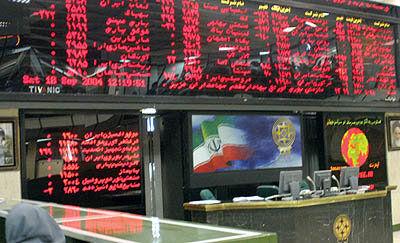 قیمت سهام 22 شرکت درتابلوی بورس تهران