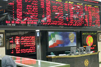 وضعیت بازار بورس در پایان معاملات