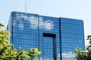 بانک مرکزی خبر اختصاص اتاق به نماینده صندوق بین المللی پول را تکذیب کرد