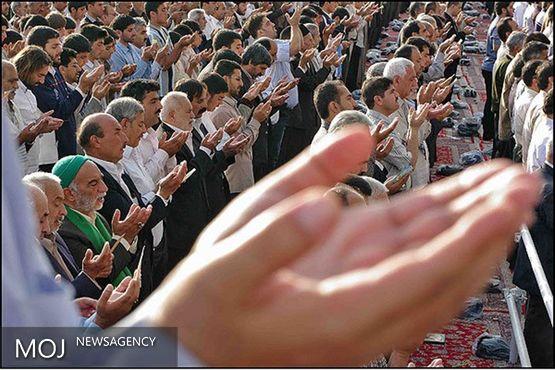 برگزاری مسابقه عکس «نشاط بندگی» در فرهنگسرای گلستان