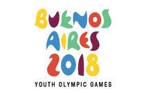 ایران در رده هفتم بازی های المپیک جوانان
