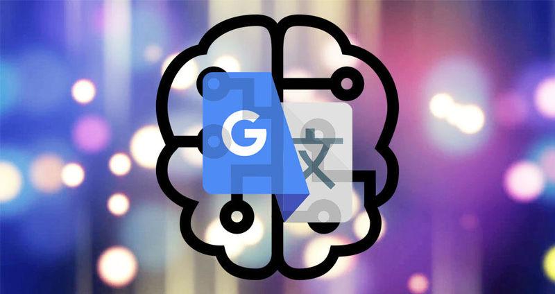 نحوه استفاده از گوگل ترنسلیت به صورت آفلاین/ قابلیت Google translate آفلاین