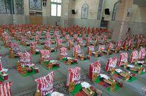 توزیع 370 بسته ارزاق در مرکز افق امامزادگان کاشان