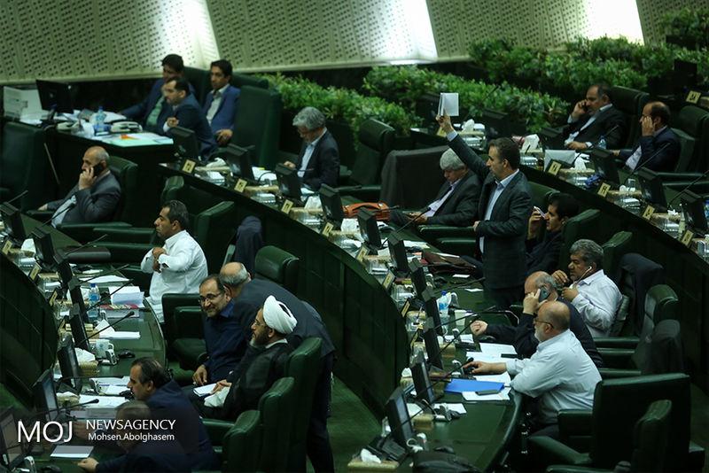 بررسی ماده ۹۰ قانون برنامه ششم توسعه در دستور کار مجلس قرار گرفت
