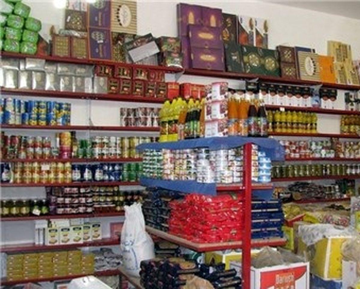 عدم ثبات قوانین مانع صادرات مواد غذایی