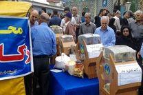 3000 پایگاه جمع آوری فطریه در استان تهران برقرار می شود