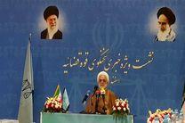 بررسی مسأله آب اصفهان در جلسه سران قوا