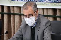 استفاده  238 نفر زندانی در استان اصفهان از پابند الکترونیک
