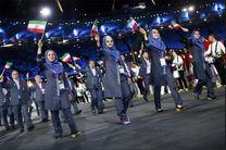 کاروان ایران با ۶۳ ورزشکار در ایستگاه ریو ۲۰۱۶