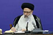 صدور حکم امیرعبداللهیان برای جانشینی رئیس شورای عالی امور ایرانیان خارج کشور
