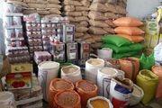 بیش از 9 هزار تن کالای اساسی در اردبیل توزیع شده است