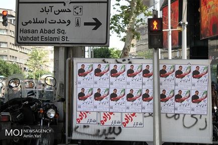 تبلیغات کاغذی بلای جان در و دیوارهای شهر
