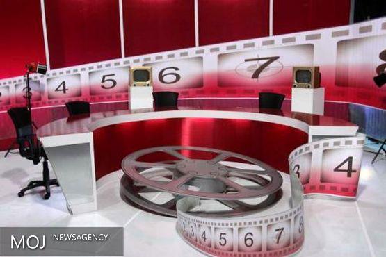 طرح منتقدان سینمایی برای یک برنامه تلویزیونی جدید