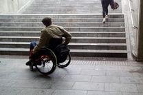 هرگز قانون به کارگیری معلولین در ادارات دولتی هرمزگان اجرا نشد/دغدغه معلولین رفع شود
