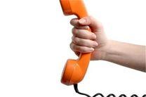 چه بر سر آبونمان تلفن ثابت میآید؟