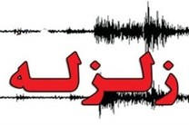 زلزله ۳ ریشتری کهک را لرزاند