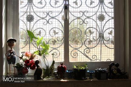 مرکز خانه خورشید