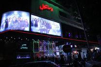 اعلام برنامه نمایش سینما استقلال در سی و ششمین جشنواره فیلم فجر