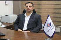انتصاب معاون جدید مالی و پشتیبانی تجارت الکترونیک پارسیان