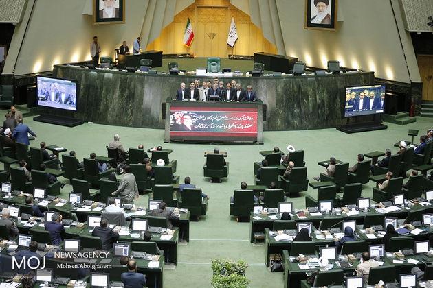 شعار مرگ بر آمریکا در صحن علنی مجلس