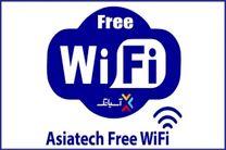 افزایش چند برابری زمان و حجم اینترنت رایگان آسیاتک در فرودگاه ها