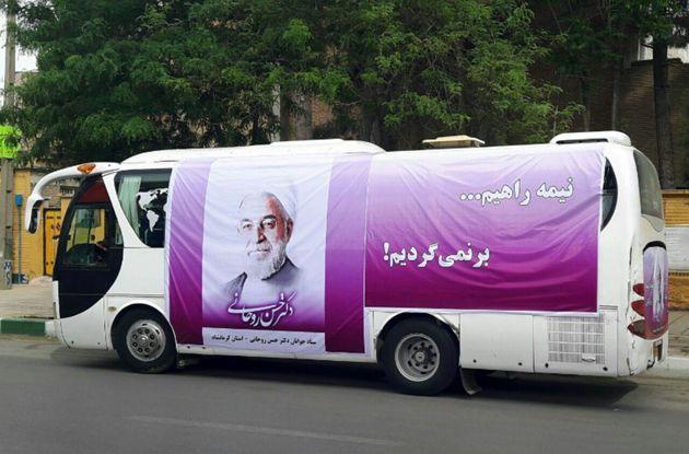 سفیر امید در کرمانشاه آغاز به کار کرد