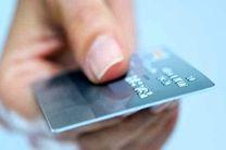 اجرایی شدن رمز دوم یکبار مصرف از اول دی ماه
