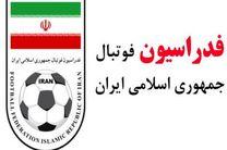 اظهارات سخنگوی فدراسیون فوتبال در مورد رای کمیته اخلاق