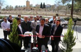 ۷ پروژه آبفا در اصفهان افتتاح شد