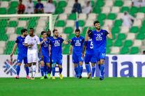 نتیجه بازی استقلال و الهلال عربستان/ بازگشت استقلال به آسیا